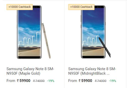 - Capture 3 - Samsung Galaxy Note 8 now available at Rs. 49,900 in India