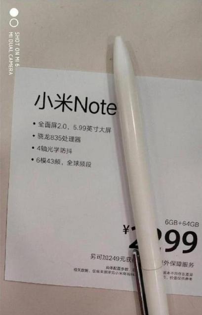 Xiaomi Mi Note 5 Leak