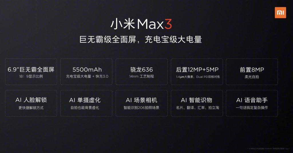 Xiaomi-Mi-Max-3-3
