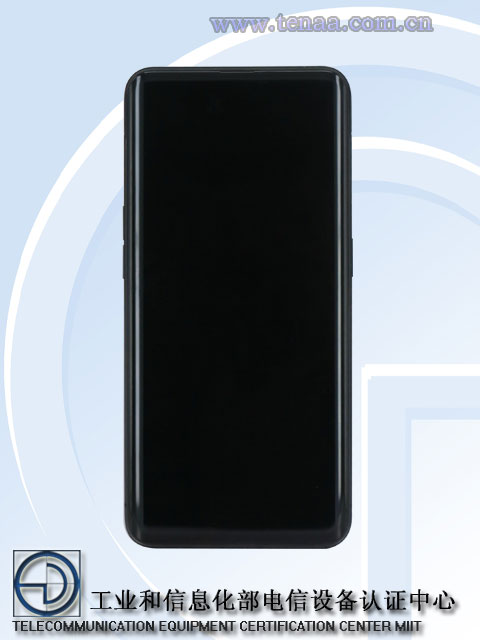 - 18021776 z - Oppo Find X 10GB RAM variant gets listed on TENAA in China