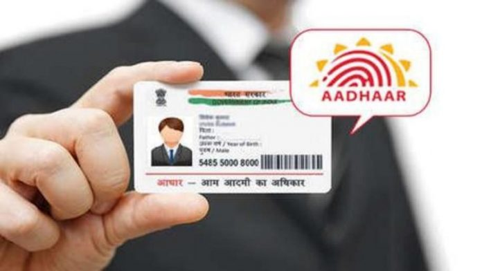 - eecc4997ddfb45aa7745934d9b4975c0 696x392 - Aadhaar not needed for these services now; Here's everything you need to know