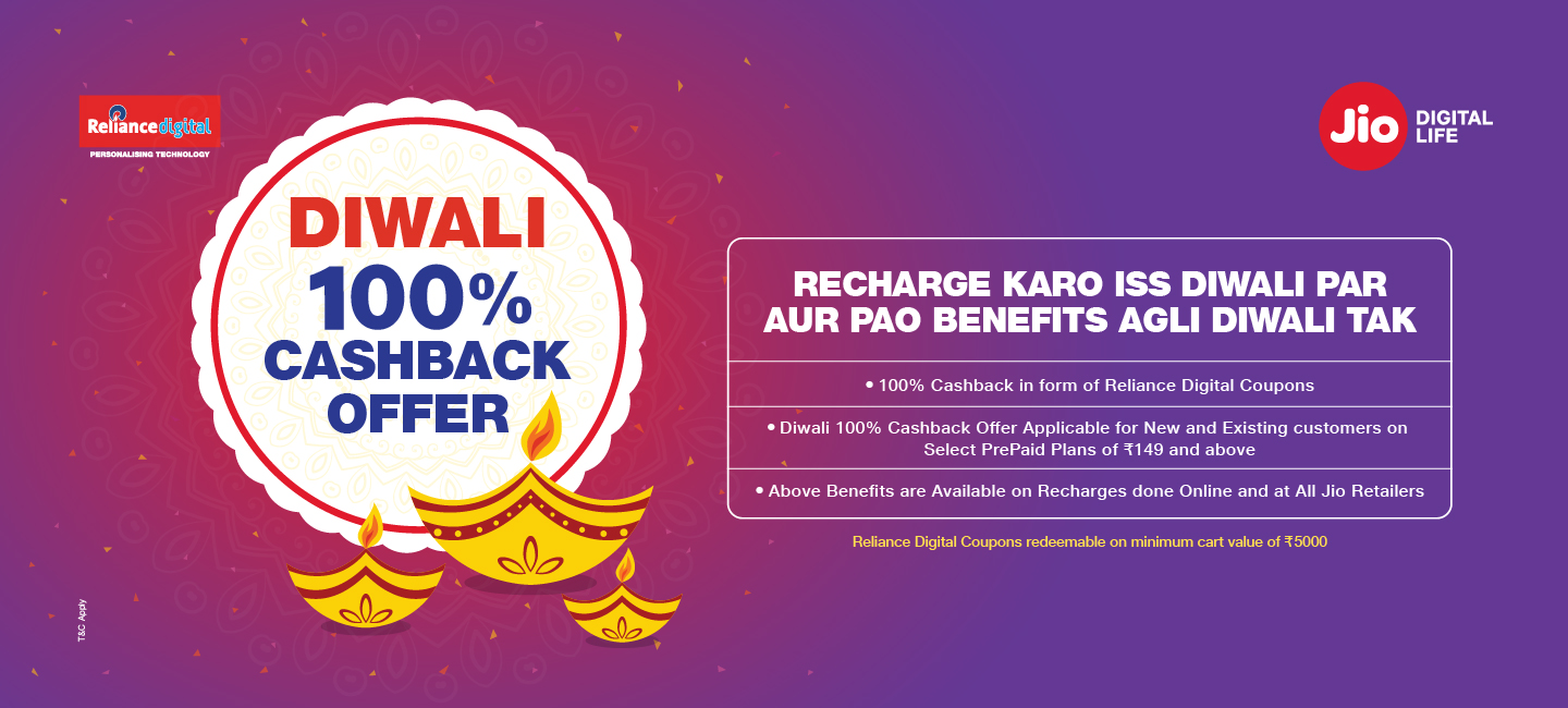 - Jio Diwali Offer Desktop 1440x650px - Free calling, data for one year at just Rs. 1,699 with 100 percent cashback and more