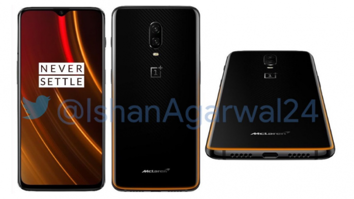 - OnePlus 6T McLaren Edition 696x392 - OnePlus 6T McLaren Edition images, specifications leaked ahead of December 12 launch