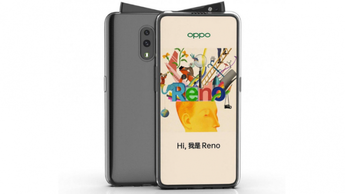 OPPO Reno listed: Full specifications, price, India launch