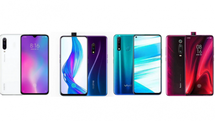 Upcoming Phones India July 2019