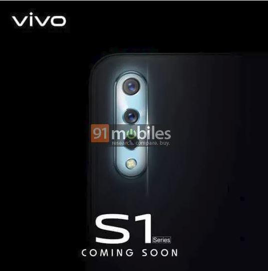 Vivo S1 India Launch: Full Specs, Price in India