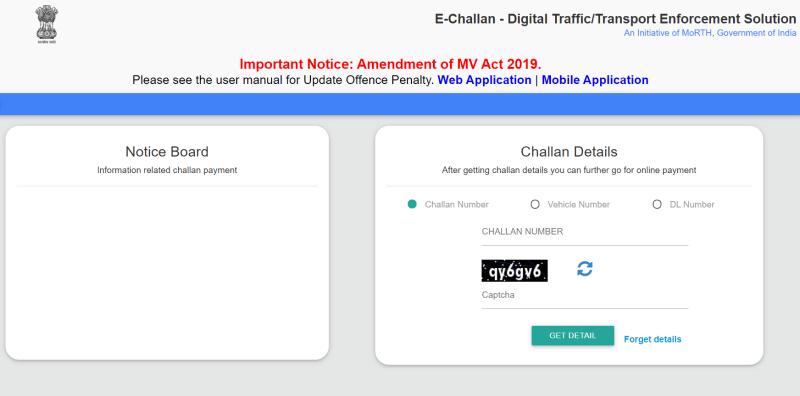 Pay e-challan online