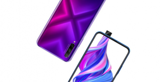 Upcoming phones November 2019