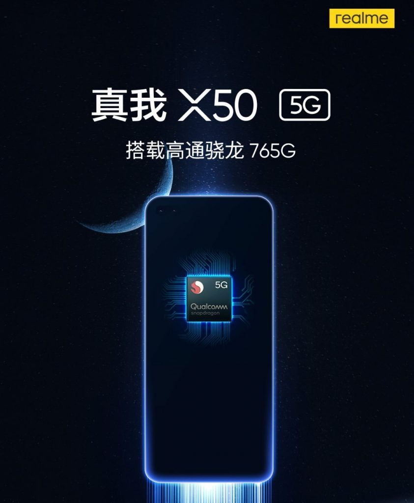 realme-X50-Snapdragon-765G-843x1024-843x1024 Realme X50 5G Cellphone with Snapdragon 765G, Twin Punch-hole Digicam Launching Quickly