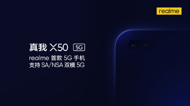 realme-X50 Realme X50 5G Cellphone with Snapdragon 765G, Twin Punch-hole Digicam Launching Quickly