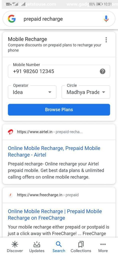 Recharge Mobile Number using Google Search