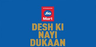 How to Order Grocery from JioMart on WhatsApp