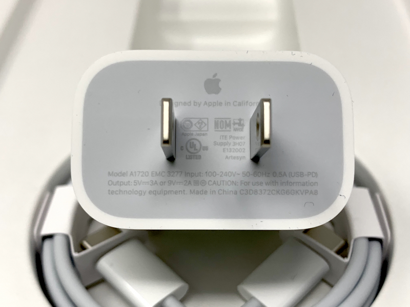 Apple USB PD Charger