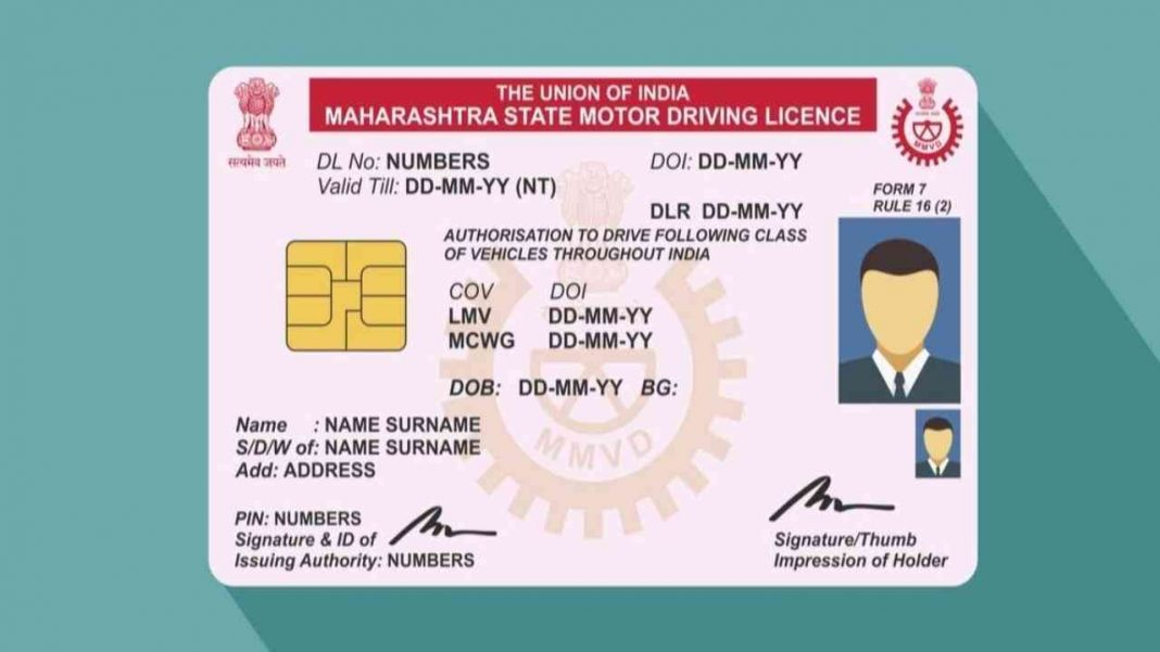 How to Renew Driving License Online & Offline in India