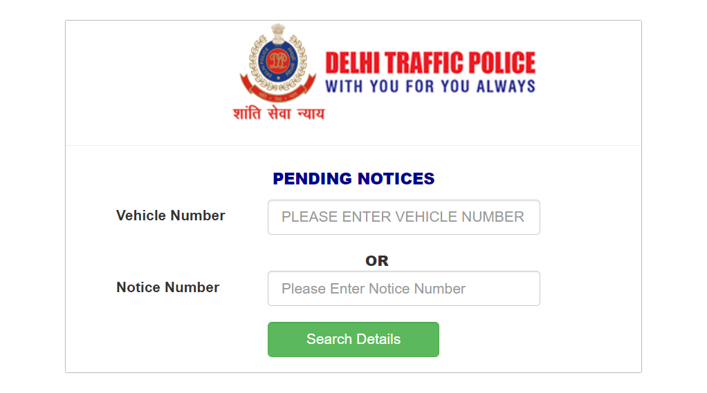 Avoid Paying e-Challan by Filing Grievance