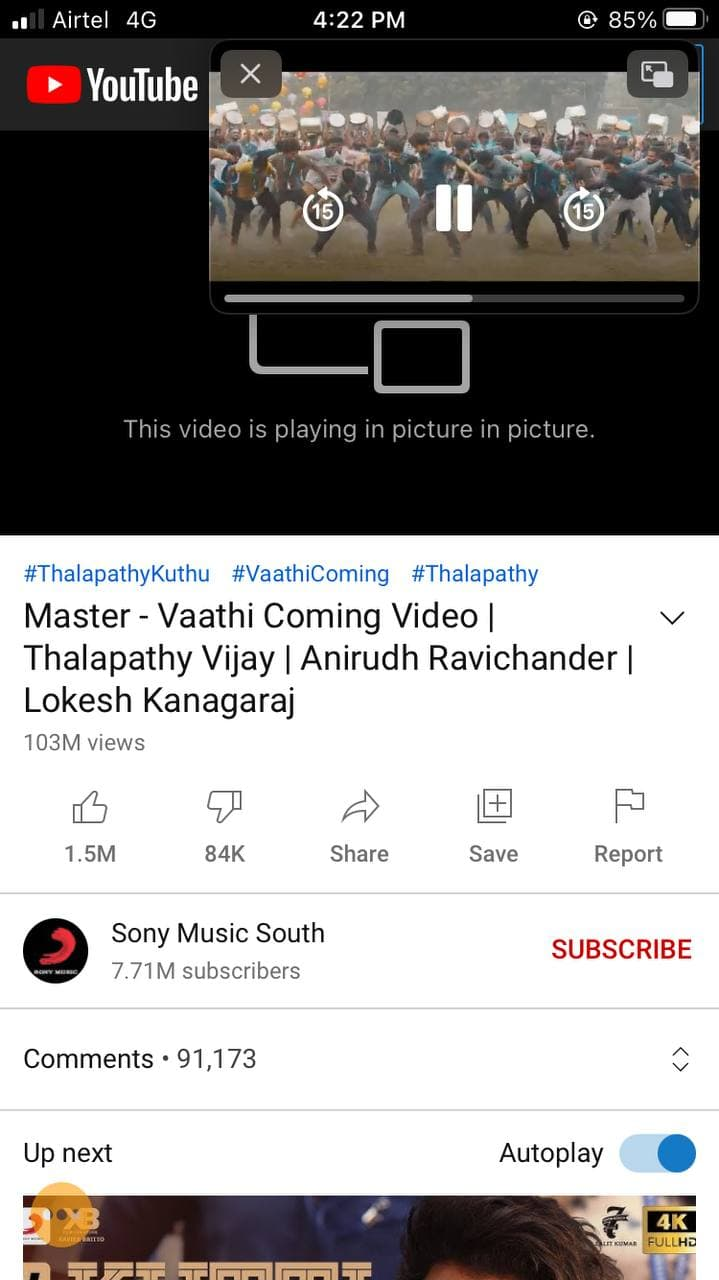 Fix YouTube Picture in Picture Not Working iOS 14 iPhone